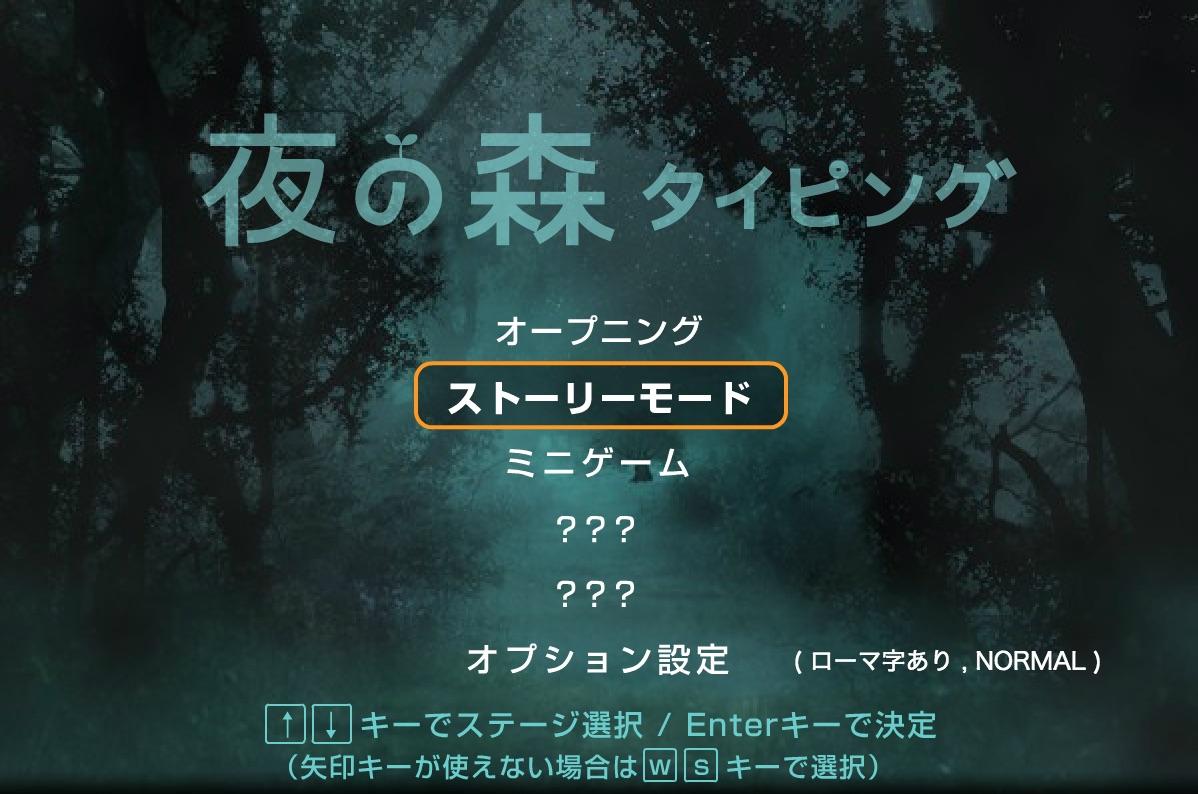 夜の森トップページ