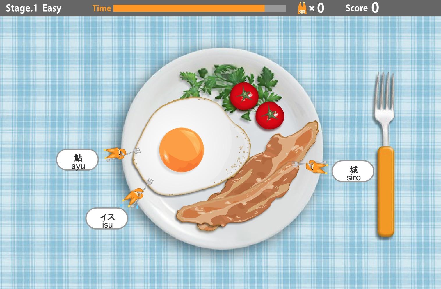 タイピングゲーム「皿打」プレイ画面