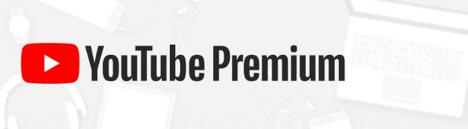 YouTube Premium ファミリープラン