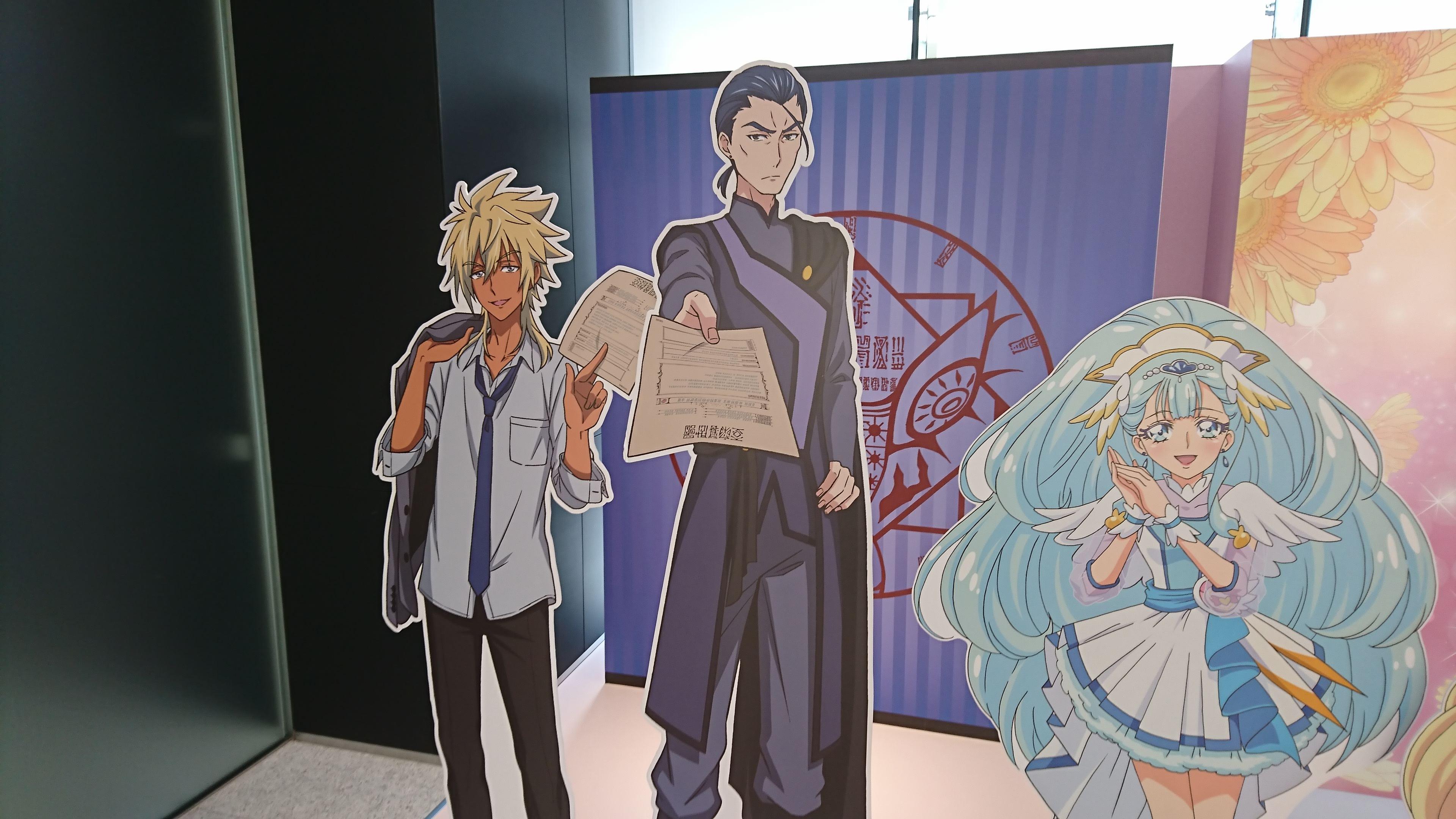 東映アニメーションミュージアム HUGっと!プリキュア敵パネル
