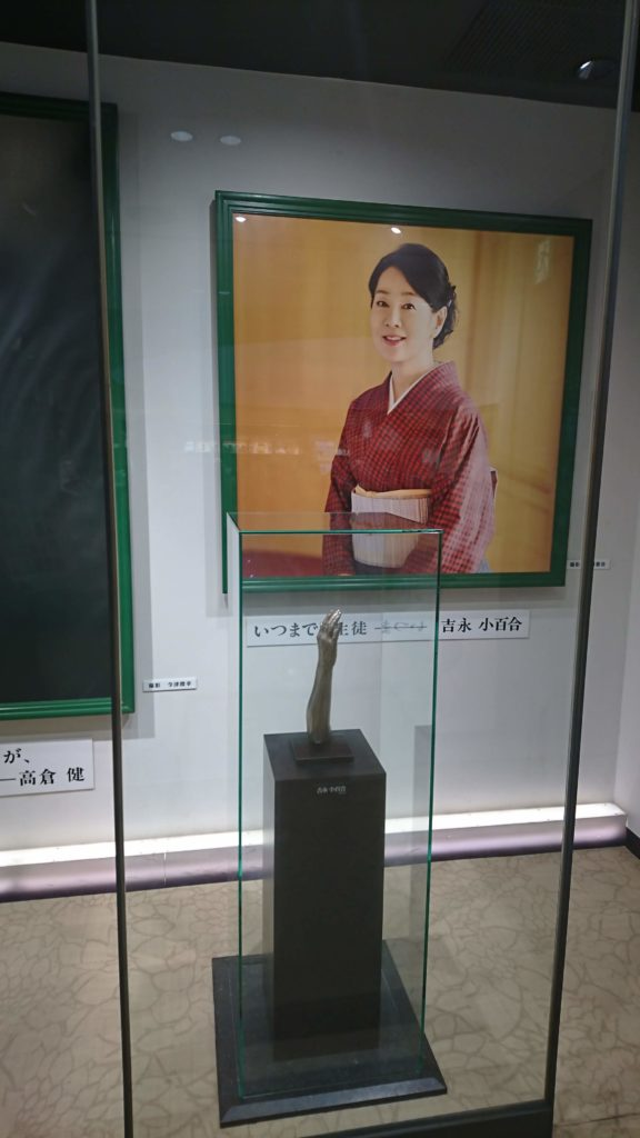 T・ジョイSEIBU大泉 吉永小百合