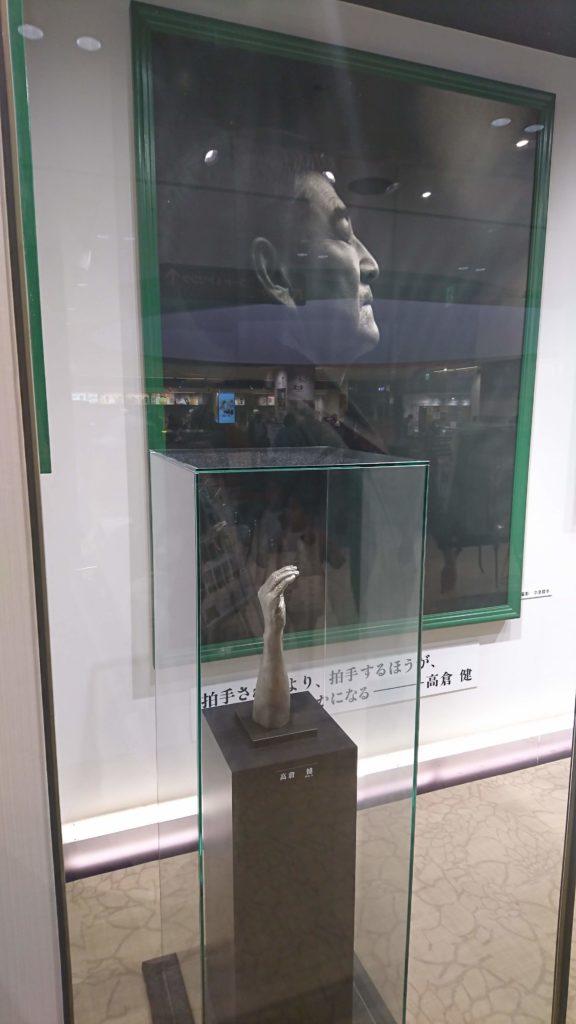 T・ジョイSEIBU大泉 高倉健