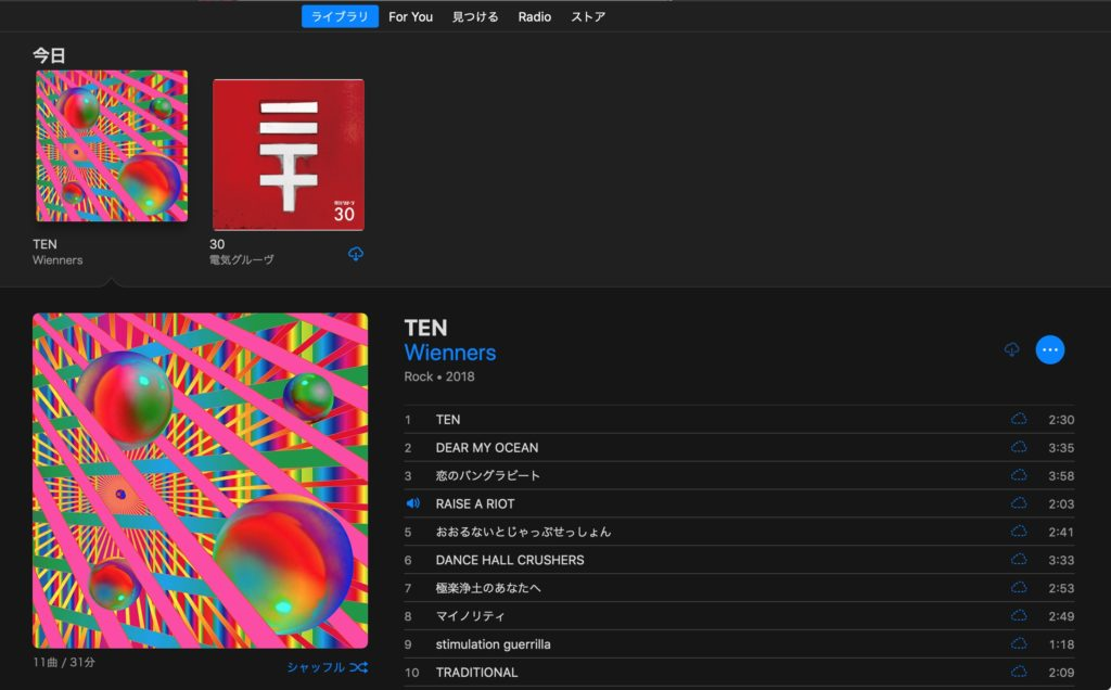 iTunes FLAC2iTunes 変換ファイル 登録