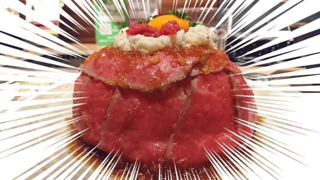 新宿 焼肉ブルズ ローストビーフ丼
