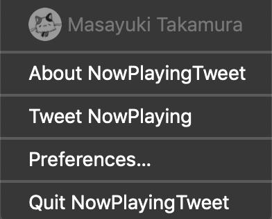 NowPlayingTweet メニュー