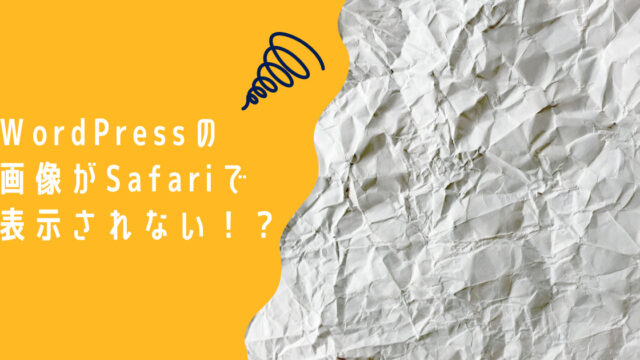 wordpress-safari-picture